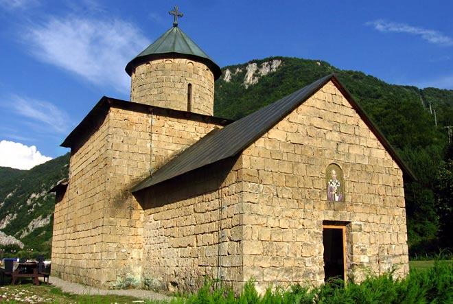 manastir-rmanj