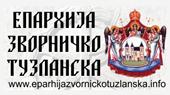 Епархија Зворничко Тузланска